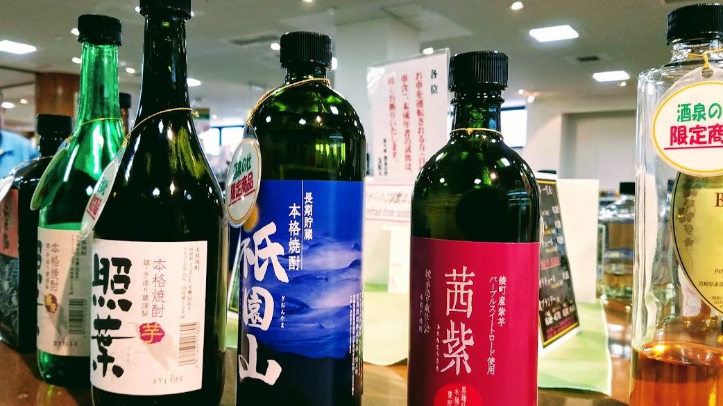 雲海酒造 綾蔵限定商品