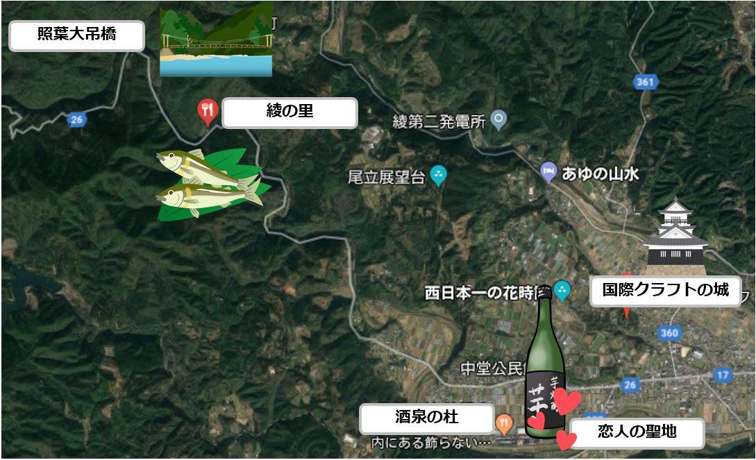 【雲海酒造・綾蔵】周辺の観光スポット