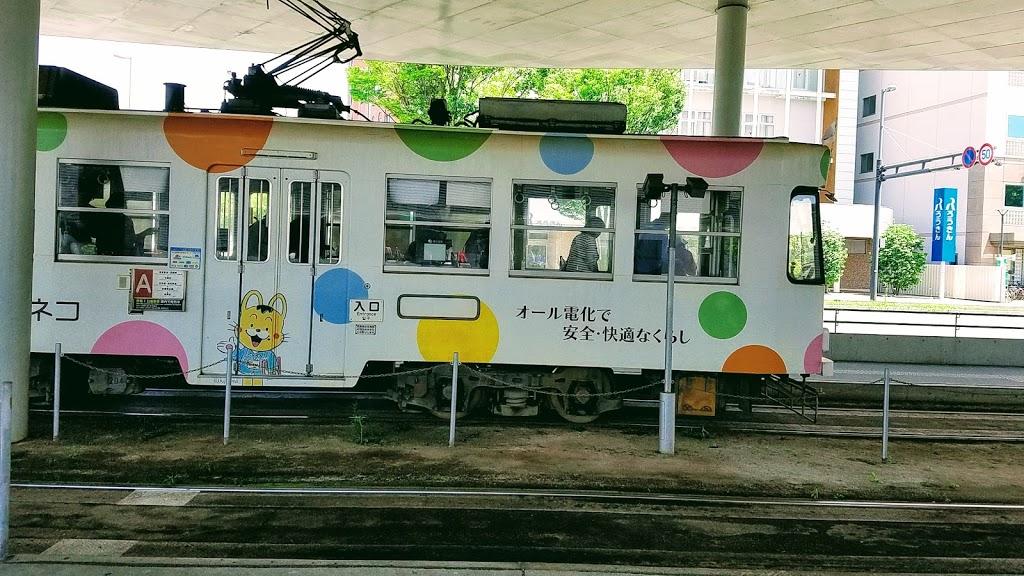 熊本市交通局1090形電車 全面広告電車