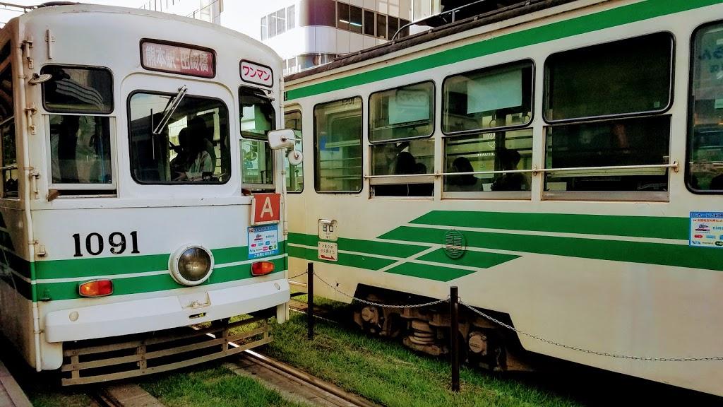 熊本市交通局1090形電車