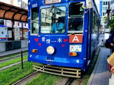 熊本市交通局1090形電車 愛情一本号