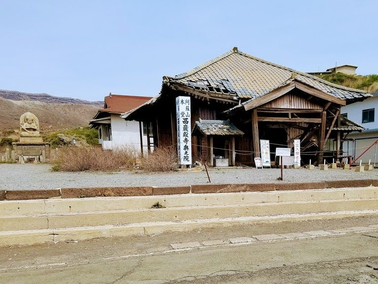 2019年5月阿蘇山上神社の様子