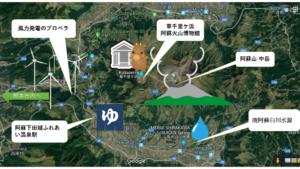 阿蘇山周辺のドライブコースマップ