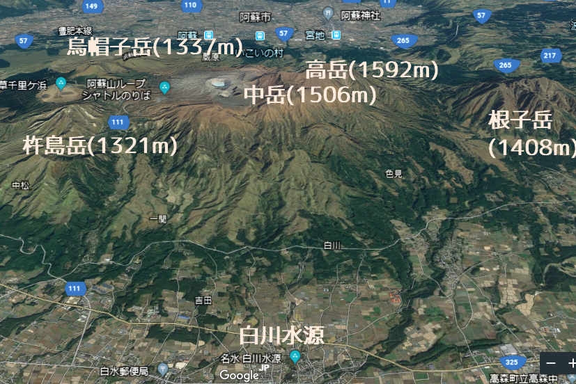 阿蘇五岳 Google Earth